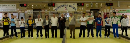 Trofeo Egizio Fiorelli